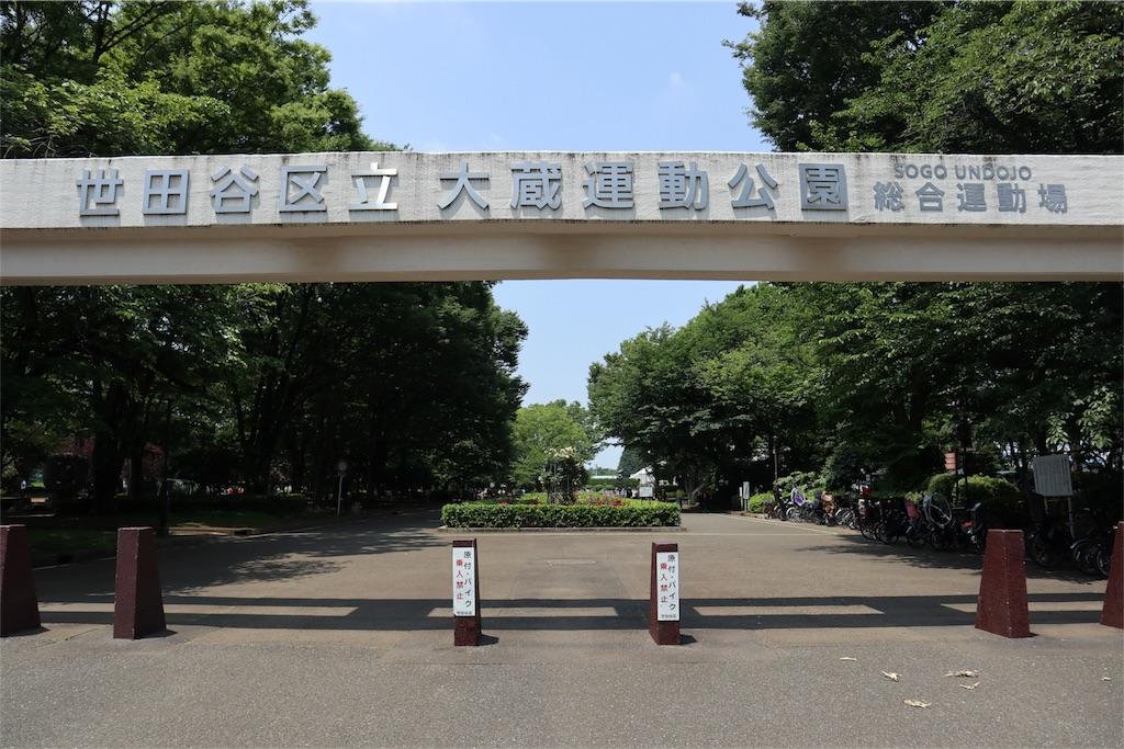 f:id:chizuchizuko:20180528103625j:image