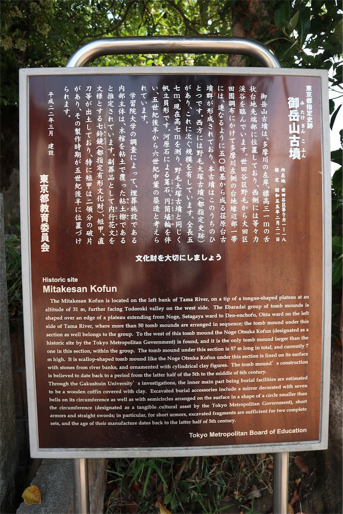 f:id:chizuchizuko:20180528103631j:image
