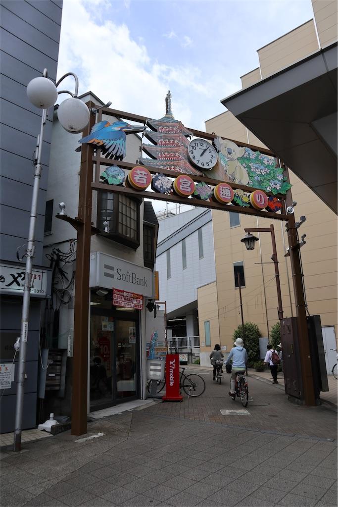 f:id:chizuchizuko:20180620104526j:image