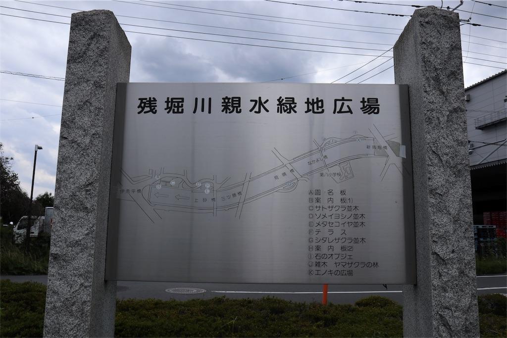 f:id:chizuchizuko:20180620105421j:image