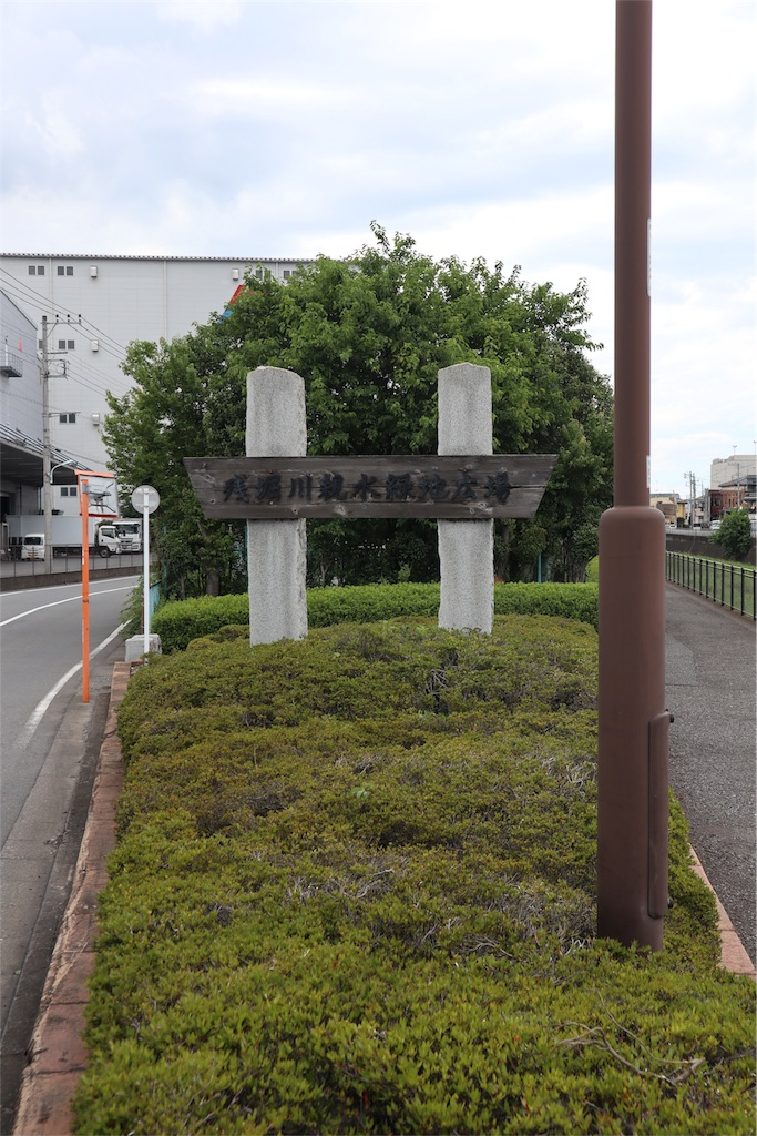 f:id:chizuchizuko:20180620105447j:image