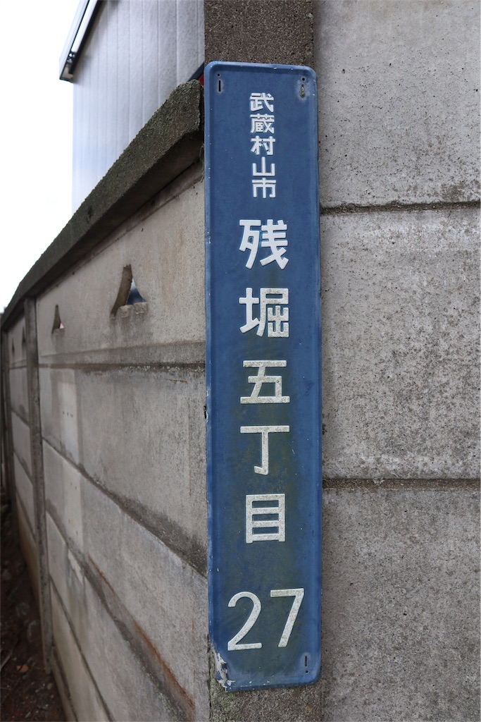 f:id:chizuchizuko:20180620105509j:image
