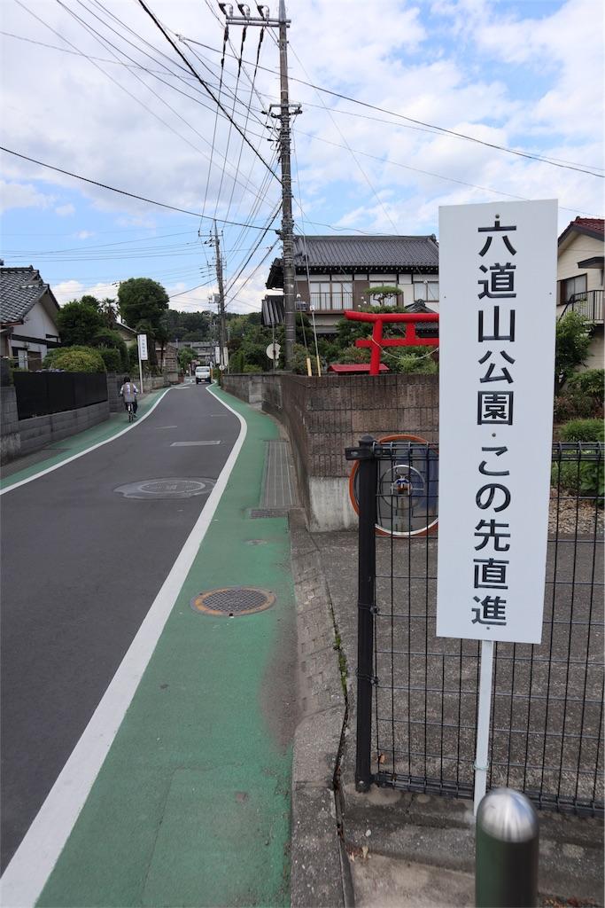 f:id:chizuchizuko:20180620105634j:image