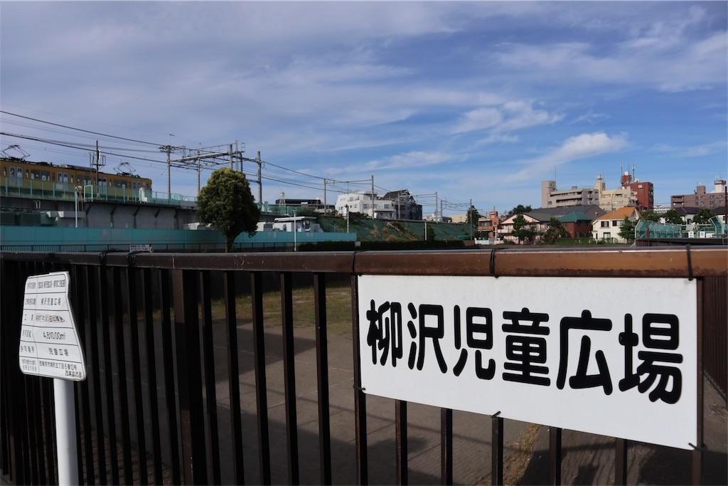 f:id:chizuchizuko:20180708103445j:image