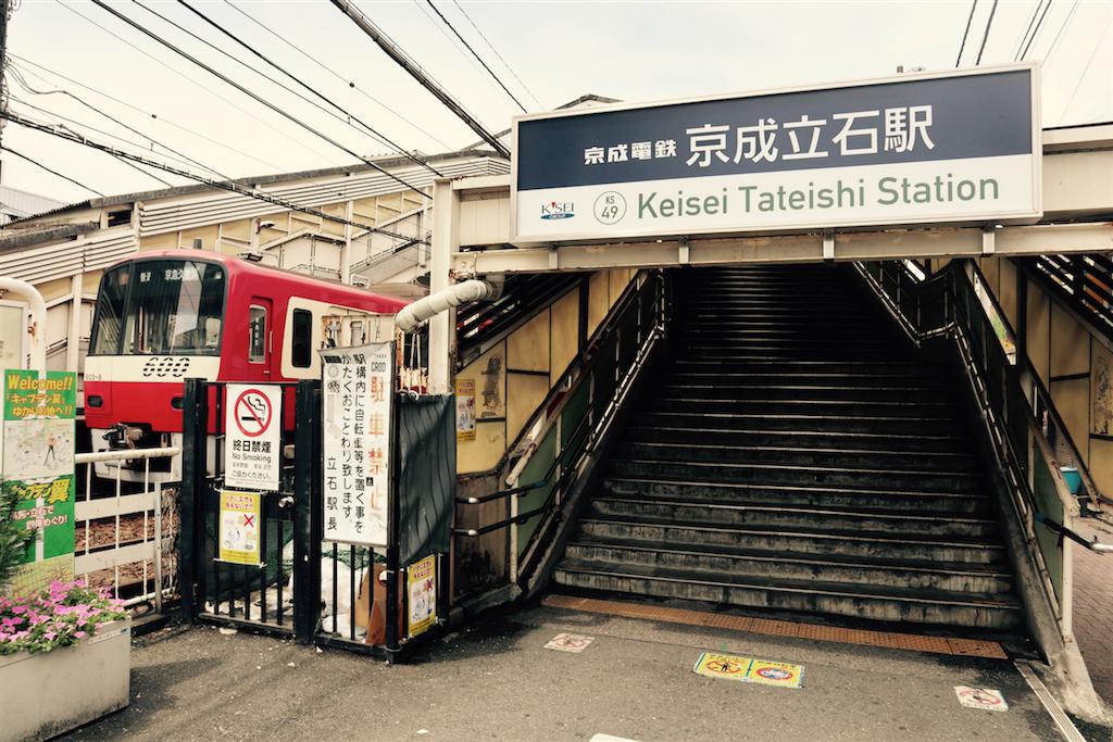 f:id:chizuchizuko:20180727133108p:image