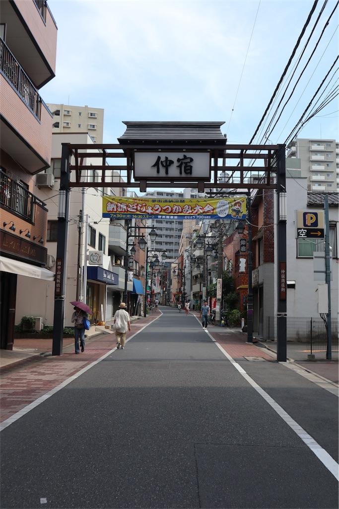 f:id:chizuchizuko:20180809174046j:image