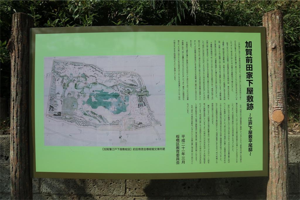 f:id:chizuchizuko:20180809174204j:image
