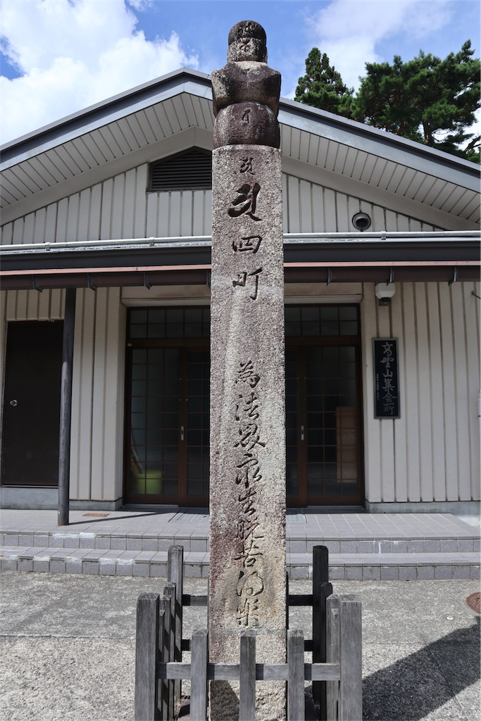 f:id:chizuchizuko:20180817174420j:image