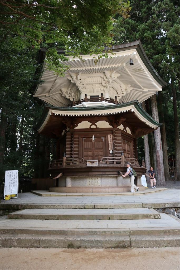 f:id:chizuchizuko:20180817174424j:image