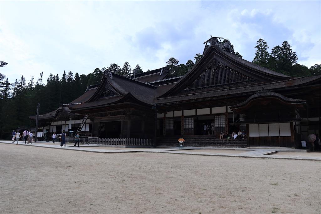 f:id:chizuchizuko:20180817174549j:image