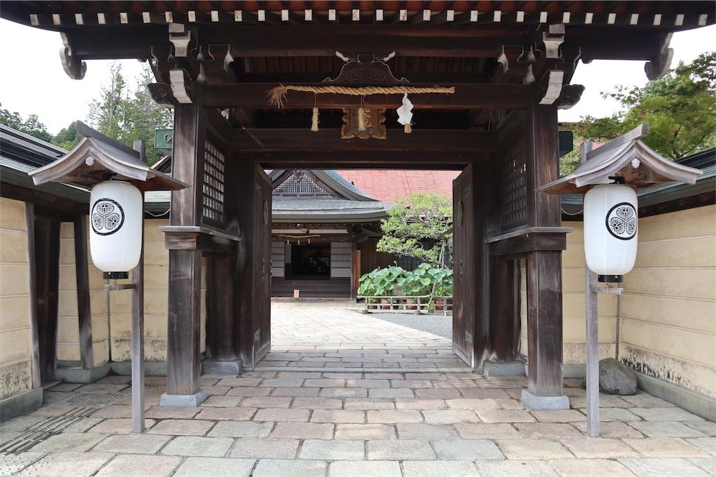 f:id:chizuchizuko:20180818184005j:image