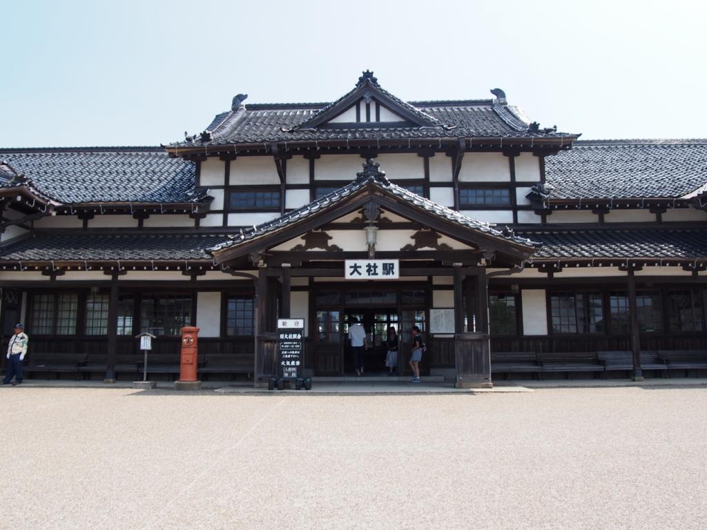 f:id:chizuchizuko:20180821223836j:plain