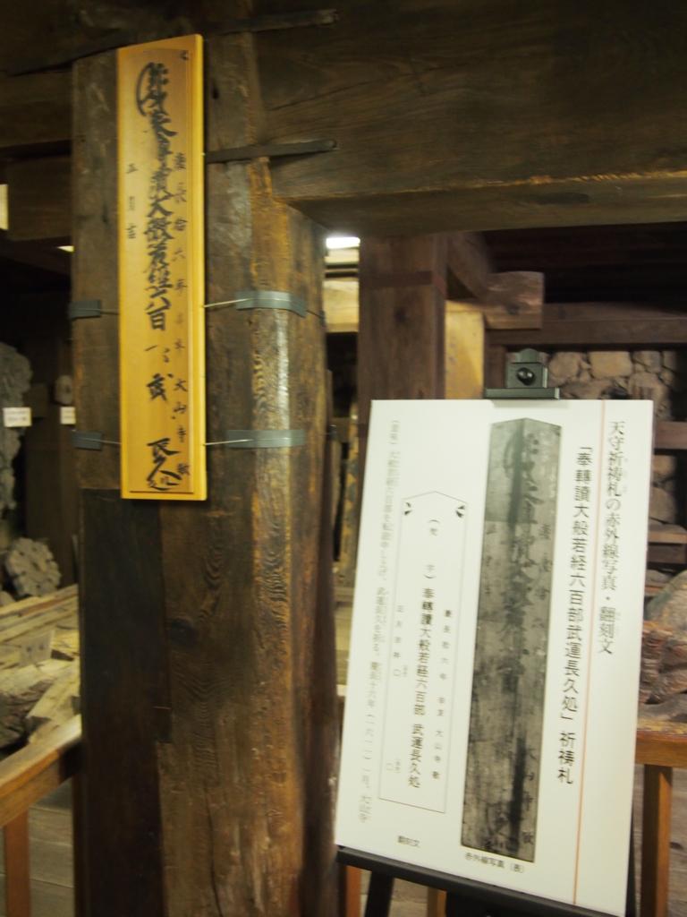f:id:chizuchizuko:20180821231959j:plain