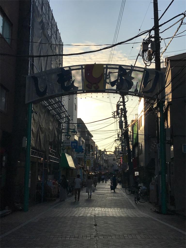 f:id:chizuchizuko:20180903201039j:image