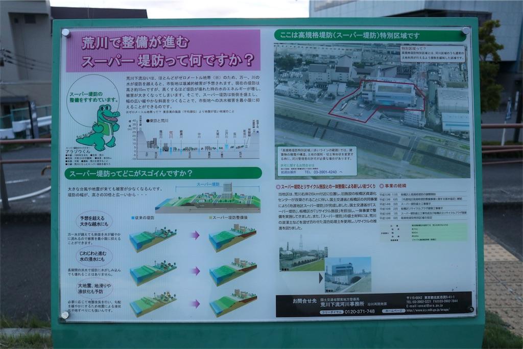 f:id:chizuchizuko:20180909085305j:image