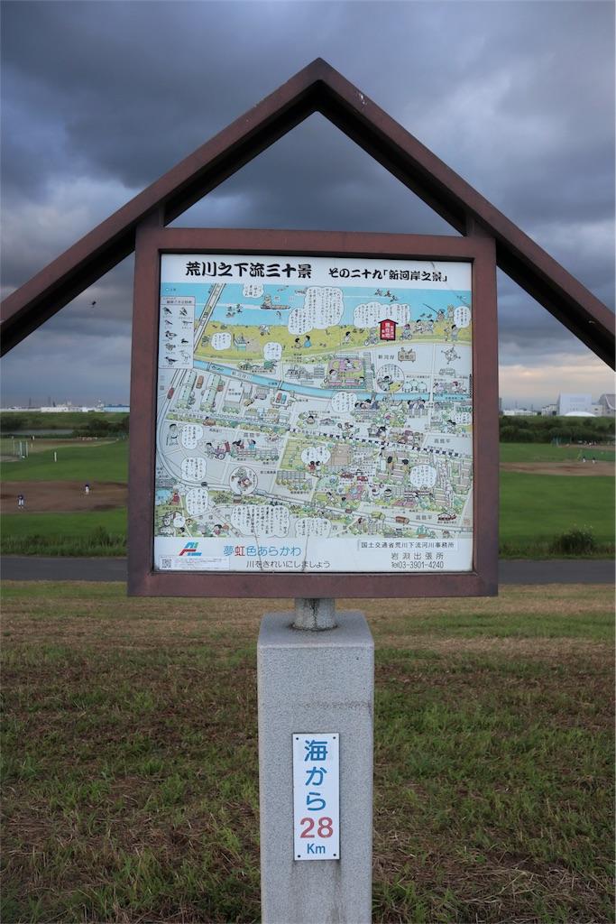 f:id:chizuchizuko:20180909085451j:image