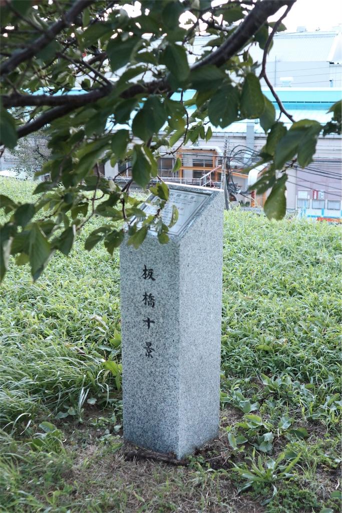 f:id:chizuchizuko:20180909085557j:image