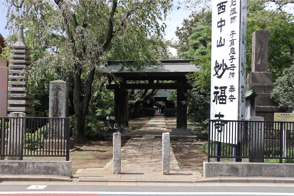 f:id:chizuchizuko:20180909093040j:image