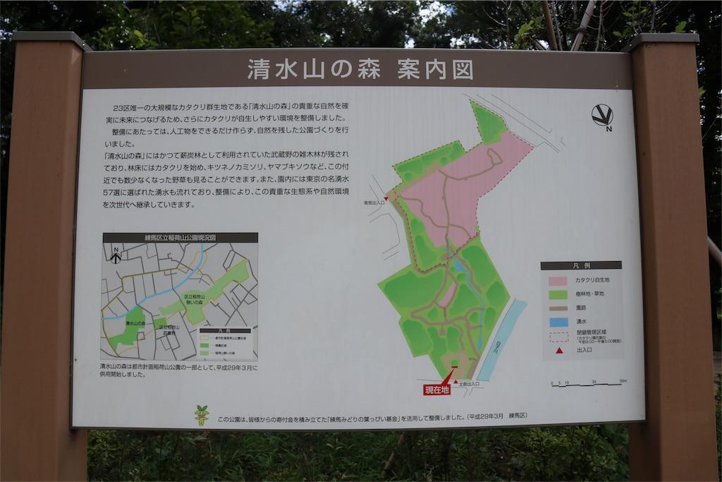 f:id:chizuchizuko:20180909093515j:image