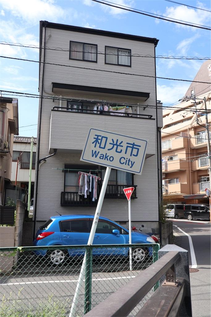 f:id:chizuchizuko:20180909093602j:plain