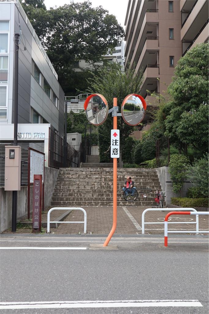 f:id:chizuchizuko:20180909093936j:image