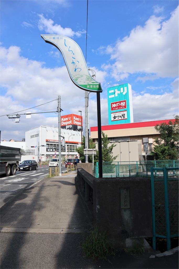 f:id:chizuchizuko:20180909094017j:image