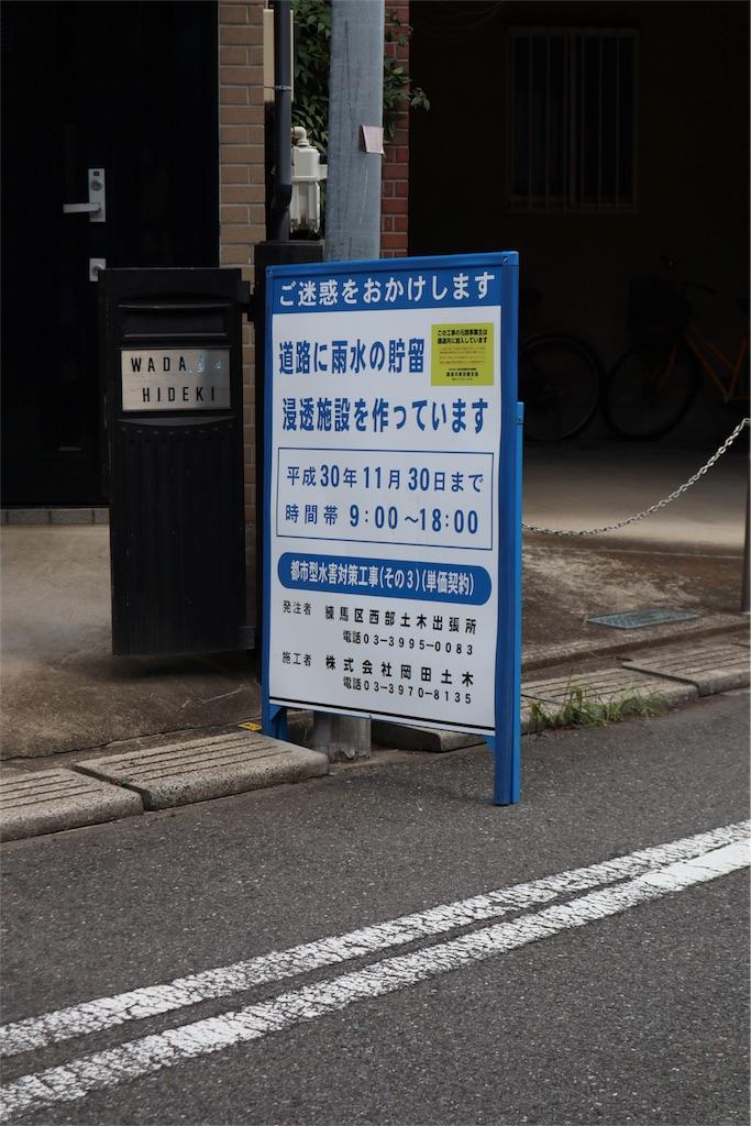 f:id:chizuchizuko:20180911202412j:image