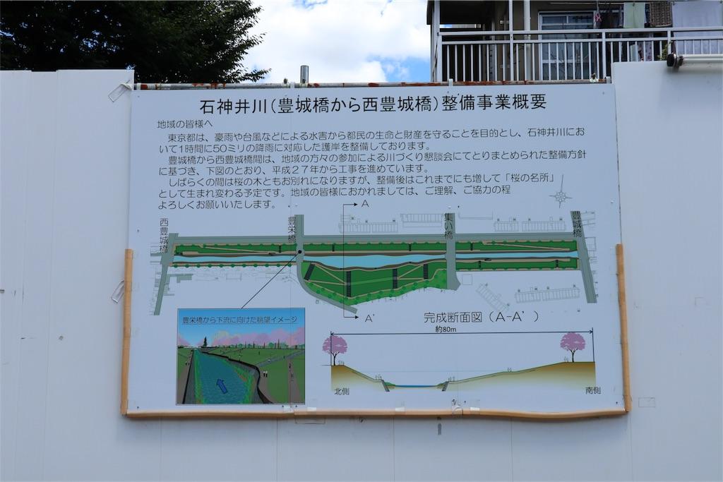 f:id:chizuchizuko:20180911202440j:image