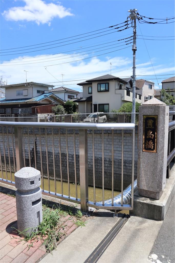f:id:chizuchizuko:20180911203011j:image
