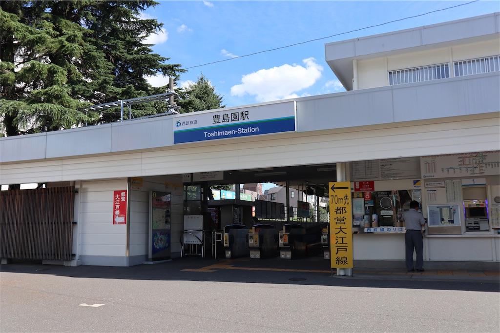 f:id:chizuchizuko:20180911203411j:image