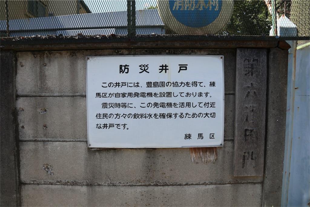 f:id:chizuchizuko:20180911203426j:image
