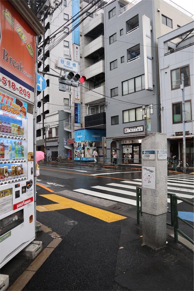 f:id:chizuchizuko:20180915143932j:image