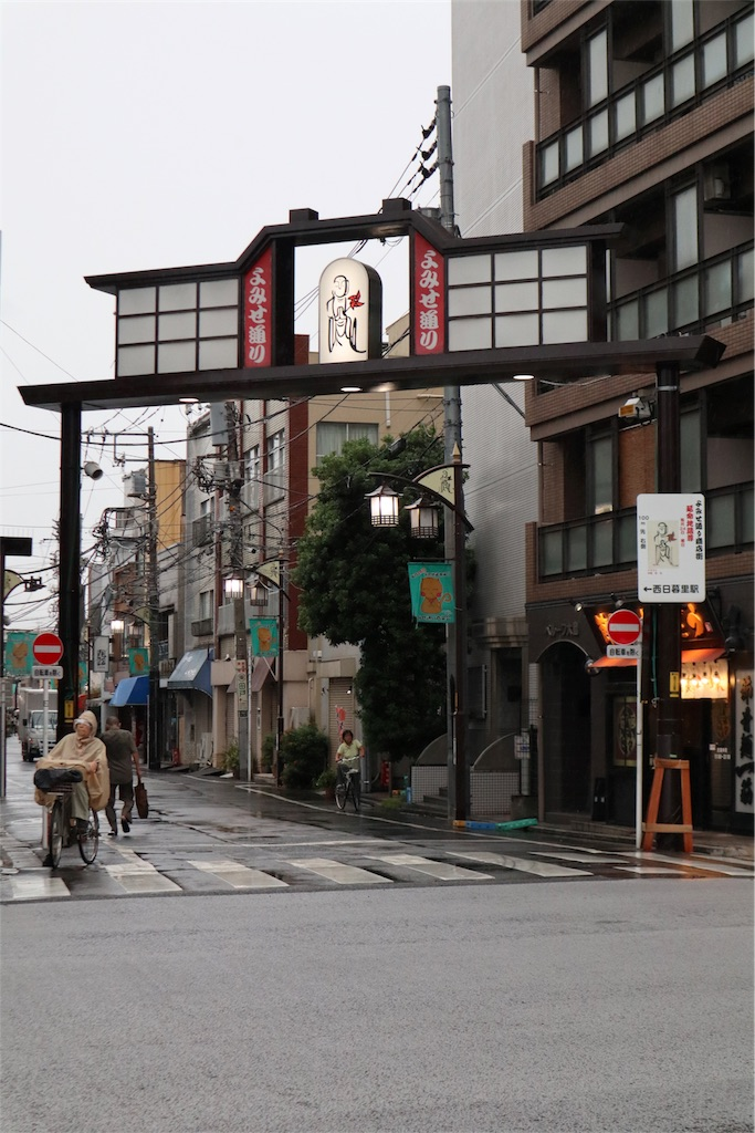 f:id:chizuchizuko:20180915143938j:image