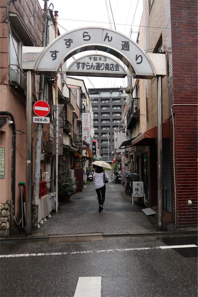f:id:chizuchizuko:20180915144127j:image