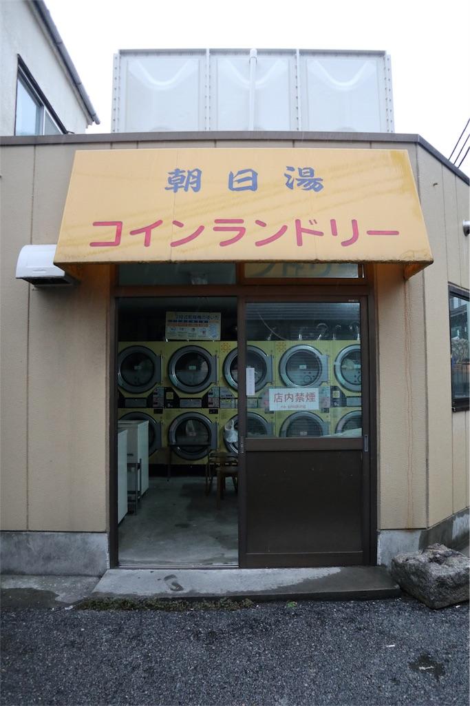 f:id:chizuchizuko:20180915144155j:image