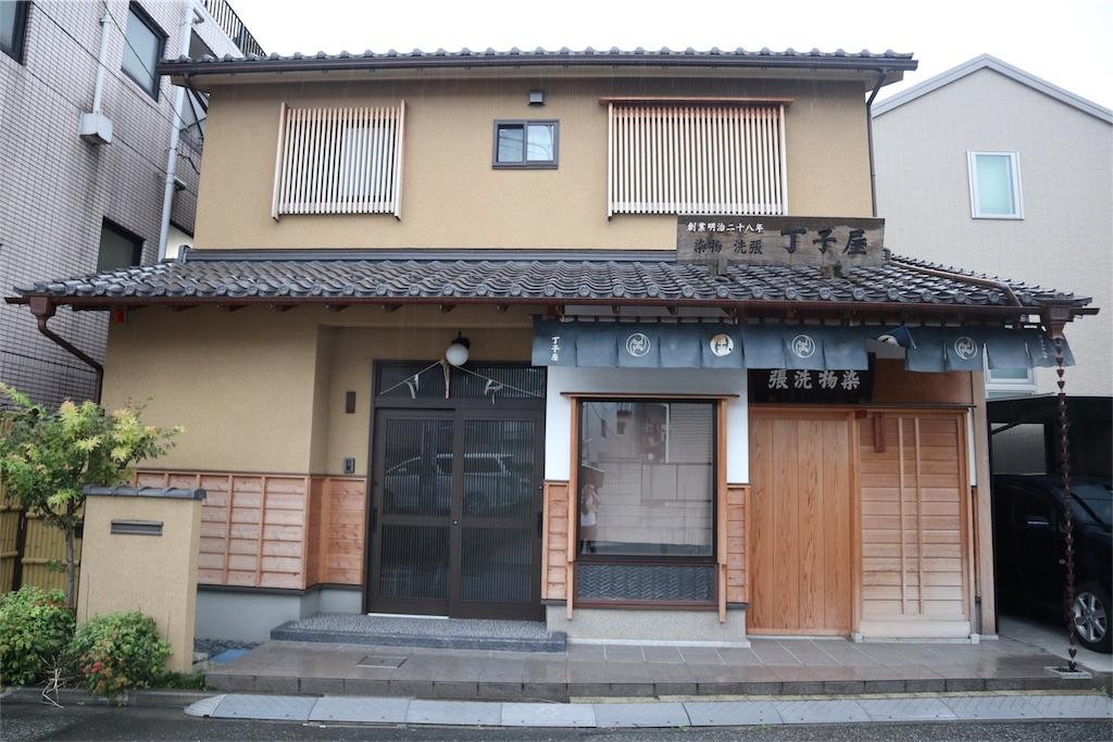 f:id:chizuchizuko:20180915144227j:image