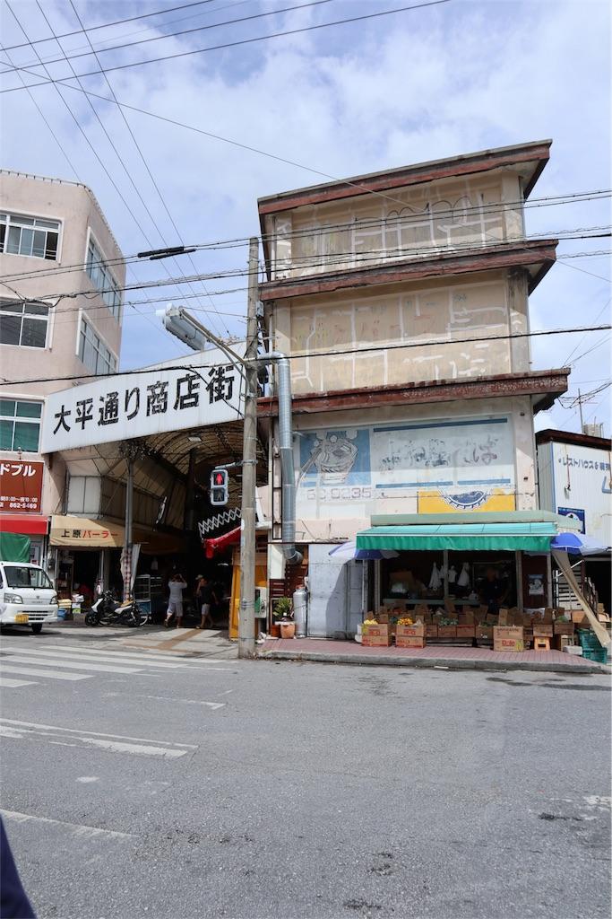 f:id:chizuchizuko:20180925223634j:image