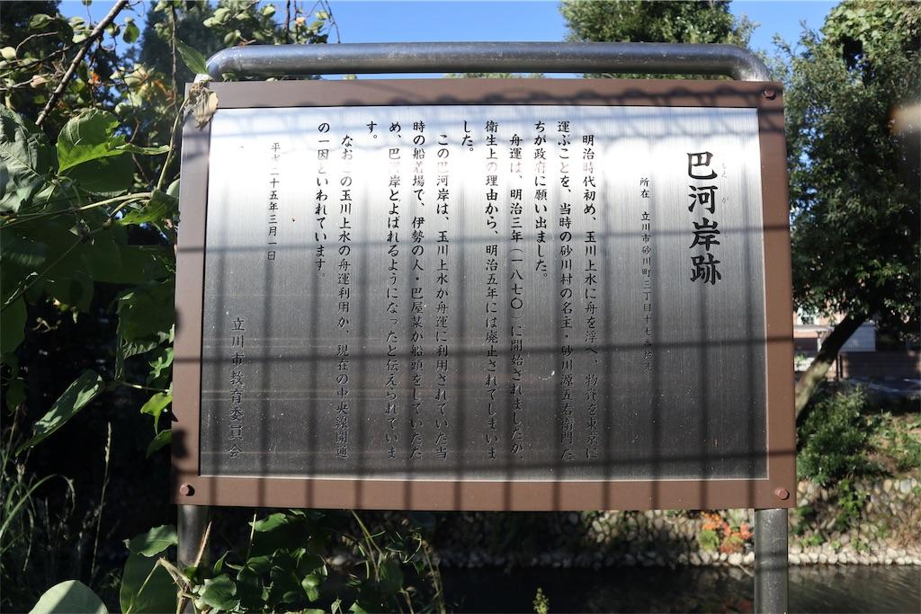 f:id:chizuchizuko:20181101225137j:image