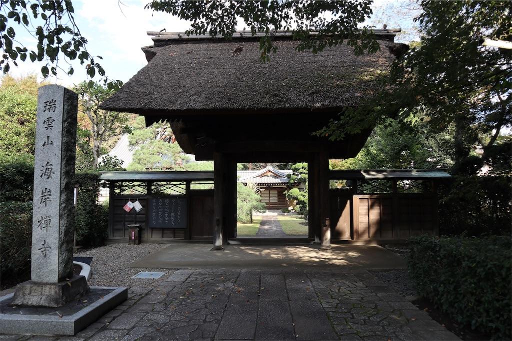 f:id:chizuchizuko:20181101231408j:image
