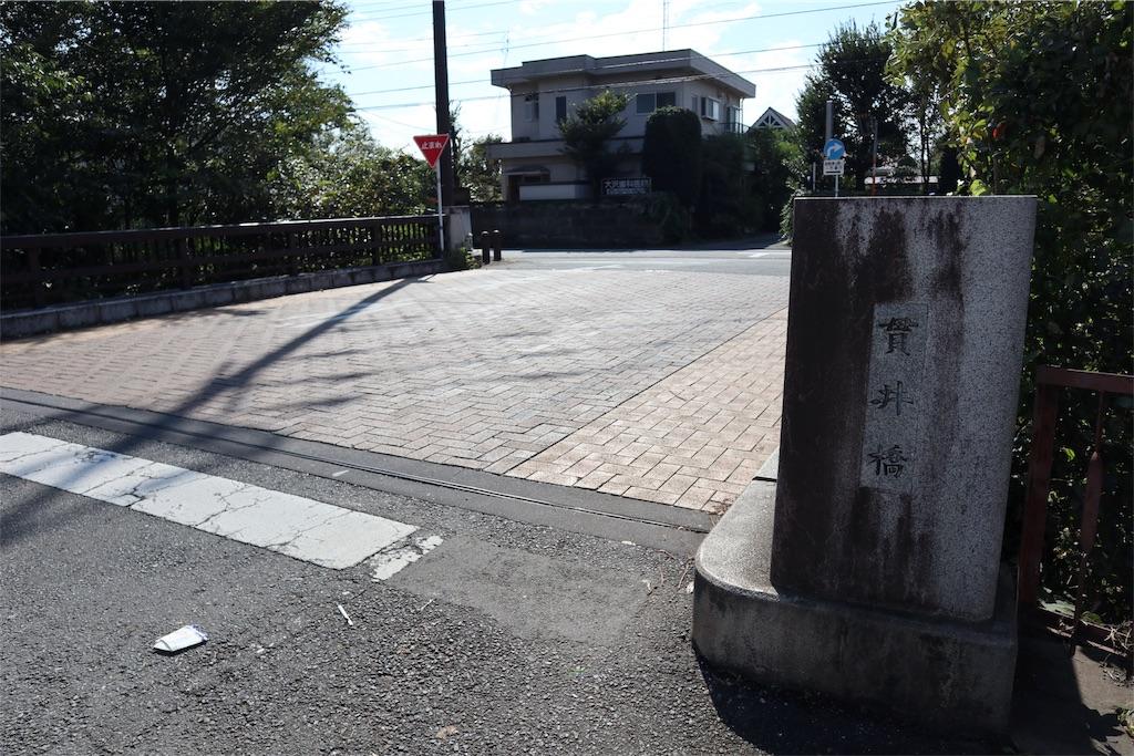 f:id:chizuchizuko:20181101231431j:image