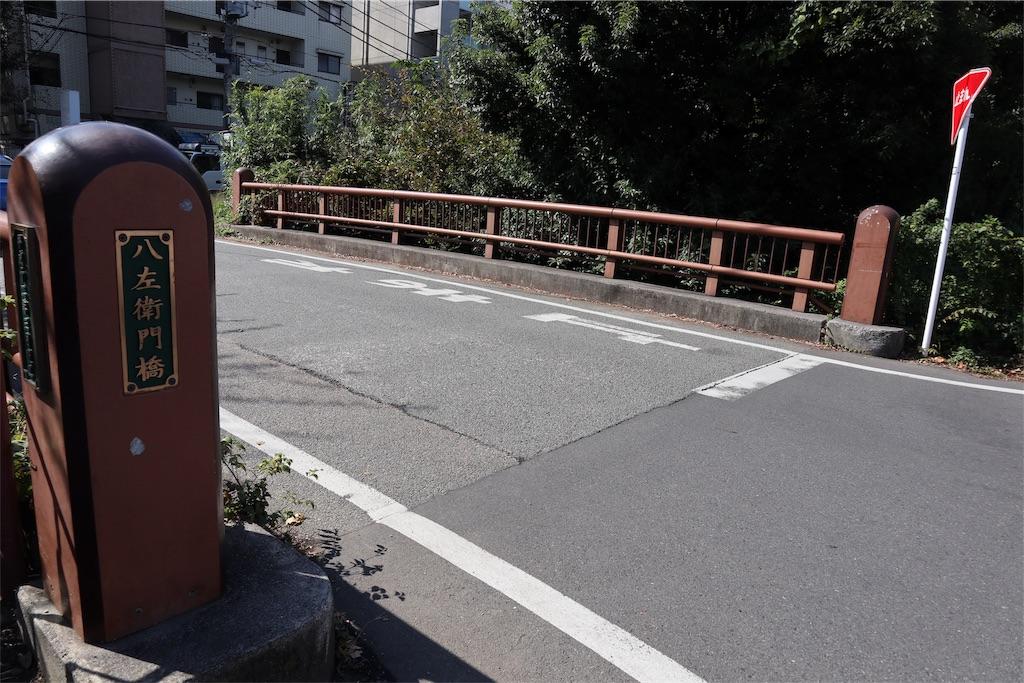 f:id:chizuchizuko:20181101231500j:image