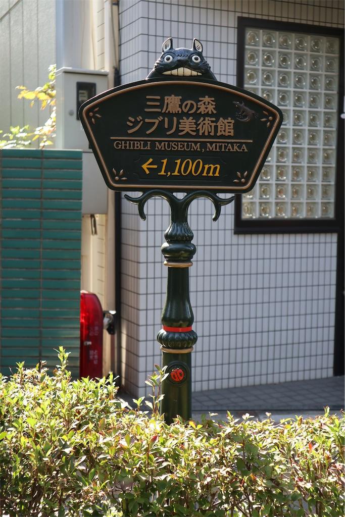 f:id:chizuchizuko:20181118112958j:image