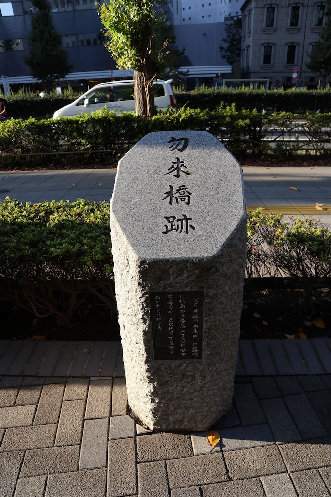 f:id:chizuchizuko:20181118165340j:image