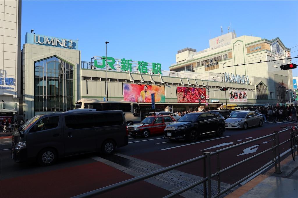 f:id:chizuchizuko:20181118165710j:image