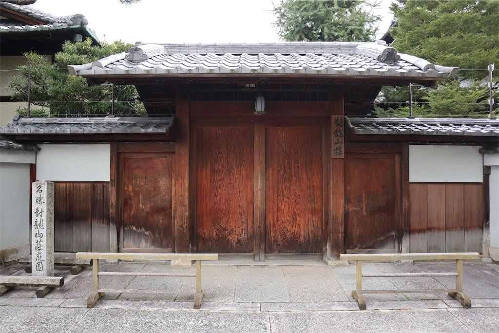 f:id:chizuchizuko:20181229232307j:image