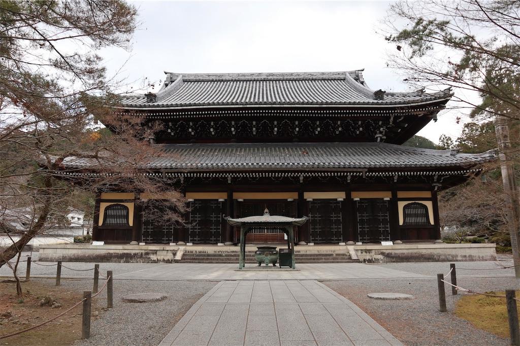 f:id:chizuchizuko:20181229232315j:image