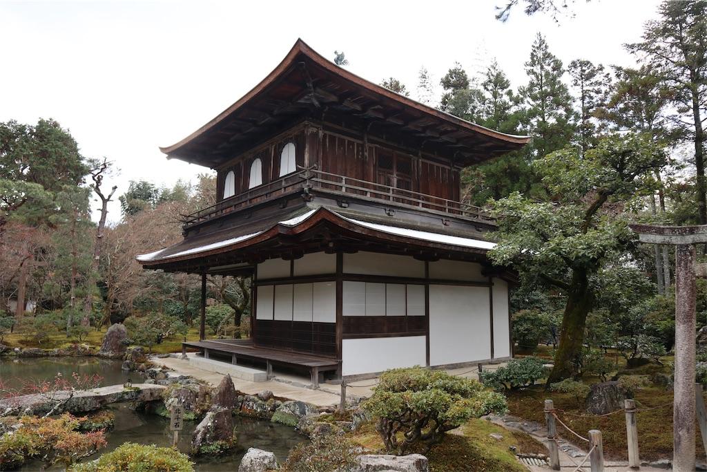 f:id:chizuchizuko:20181229232811j:image