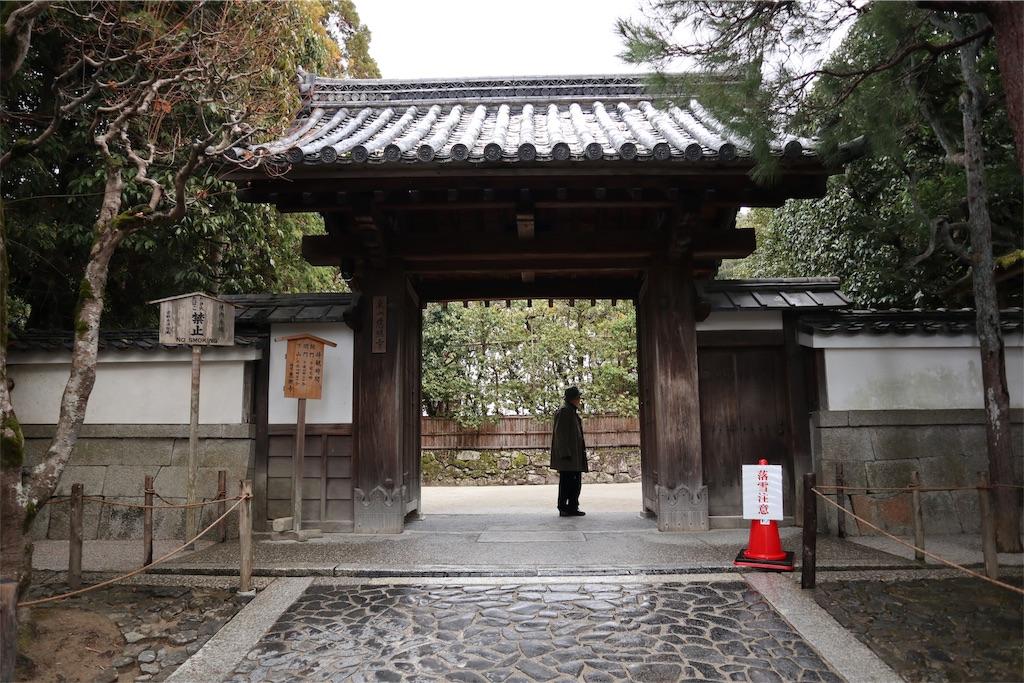 f:id:chizuchizuko:20181229232920j:image