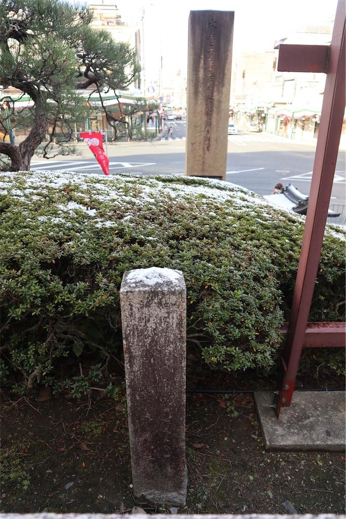 f:id:chizuchizuko:20181229233406j:image