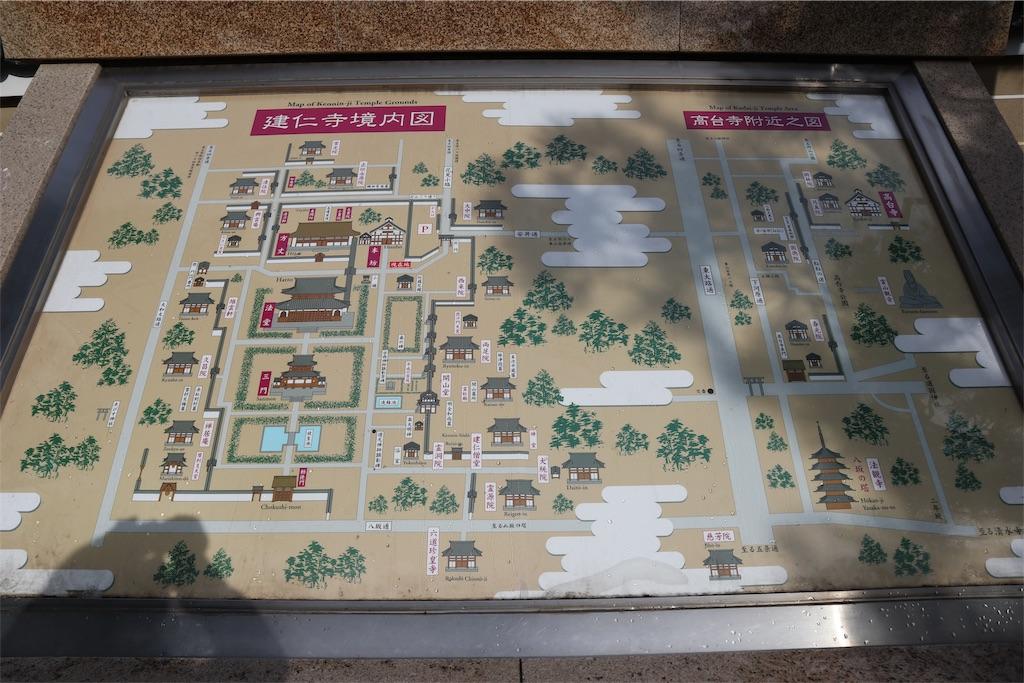 f:id:chizuchizuko:20181229233413j:image